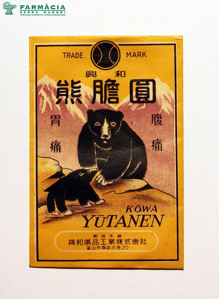 Medicamento japonés pre II Guerra mundial. Yutanen, Bear, Parent & child. Producto para el estómago.