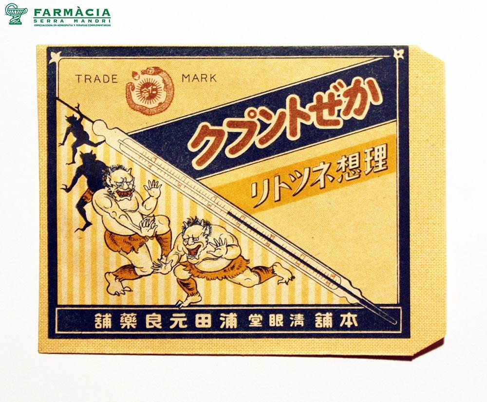 Medicamento japonés pre II Guerra mundial para la gripe y la fiebre